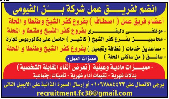 gov-jobs-16-07-28-01-35-42