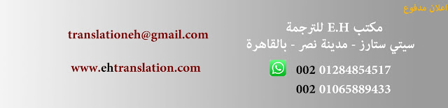 Translation Offices in Oman