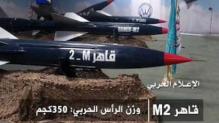 Yemeni militants threaten to attack UAE capital