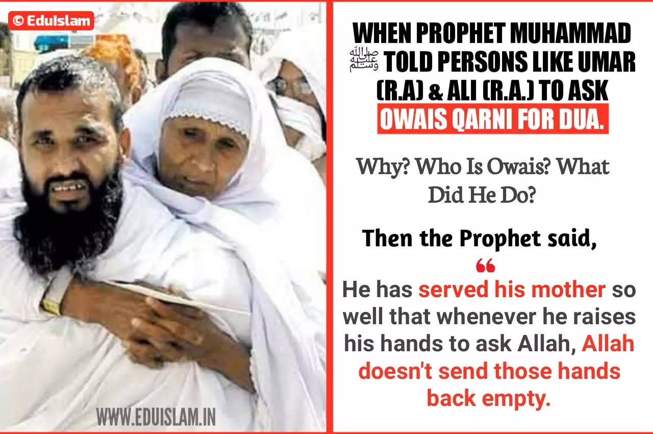 Story of Owais Qarni & mother in Islam
