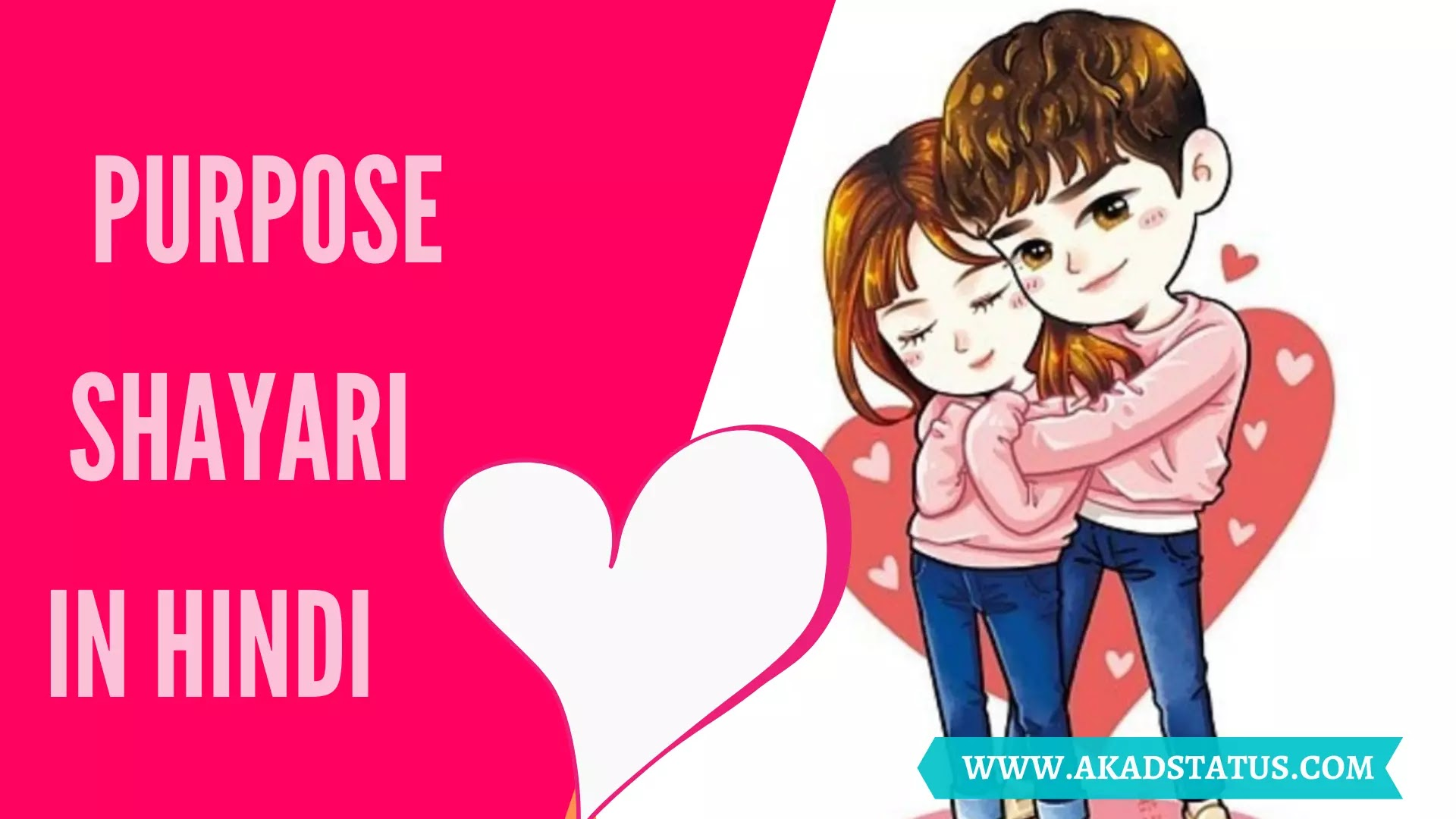 Propose Shayari in Hindi | Propose Day Shayari, Best Propose Shayari in English, 2 line Propose Shayari in Hindi, Ladki Ko Propose Karne Ke Liye Shayari in Hindi, Propose Shayari 2021, Best proposal lines girlfriend in Hindi, Propose Day