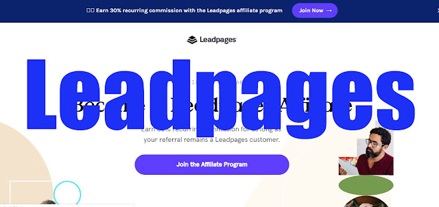 What is leadpages and how to work