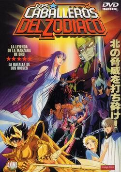 Los Caballeros del Zodiaco 2 en Español Latino
