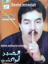 Elhoucine Amrrakchi-Ribi3