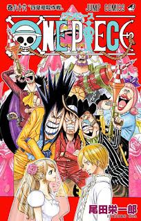 ワンピース コミックス 第86巻 表紙 | 尾田栄一郎(Oda Eiichiro) | ONE PIECE Volumes