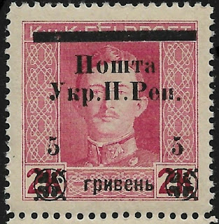 Western Ukraine 4th Stanislaviv Issue