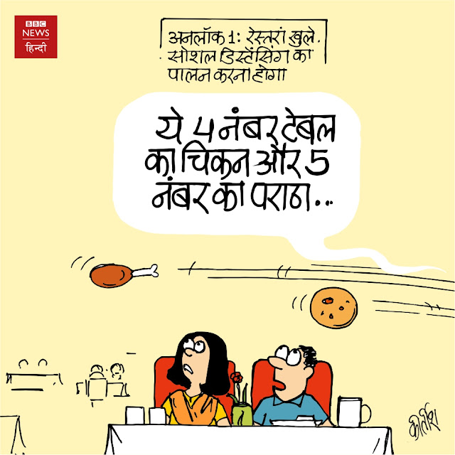 कोरोना, Corona Cartoon, Covid 19, corona, unclock, lockdown, cartoonist kirtish bhatt
