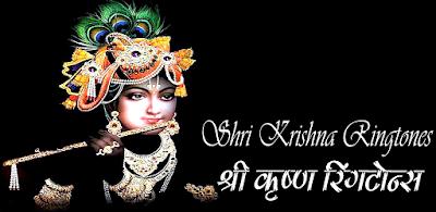 Krishna Ringtones HD