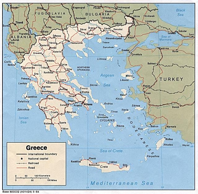 خريطة اليونان Greece Map
