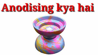 Anodizing kya hai? एनोडाइजिंग क्या है? What is Anodising