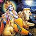 Janmastami | জন্মাষ্টমী | জন্মাষ্টমীর কিছু রহস্যময় তথ্য