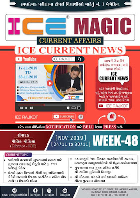 ICE MAGIC Week-48 Current Affairs Pdf | iceonline.in