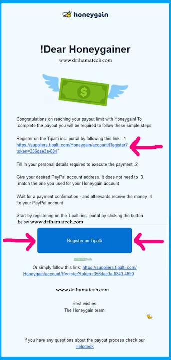 شرح تطبيق honeygain لربح المال هدية 5 $ دولار عند التسجيل