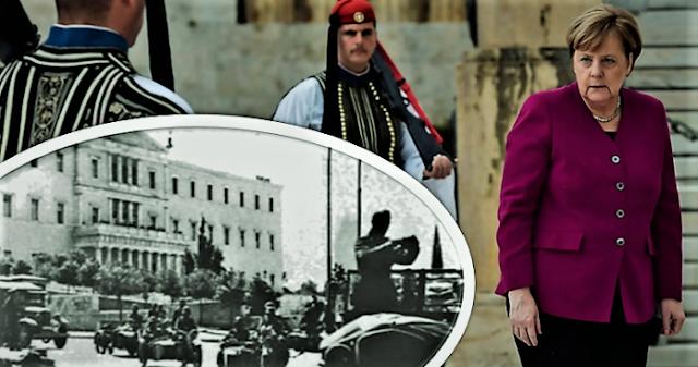 """Η Γερμανία και ο ΣΥΡΙΖΑ """"σπάζουν αλλά δεν πληρώνουν"""""""