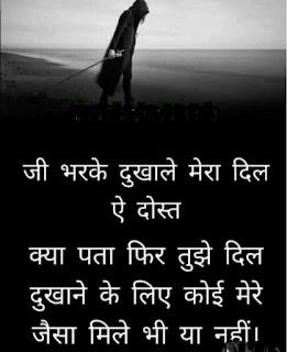 love status photos hindi ,love images