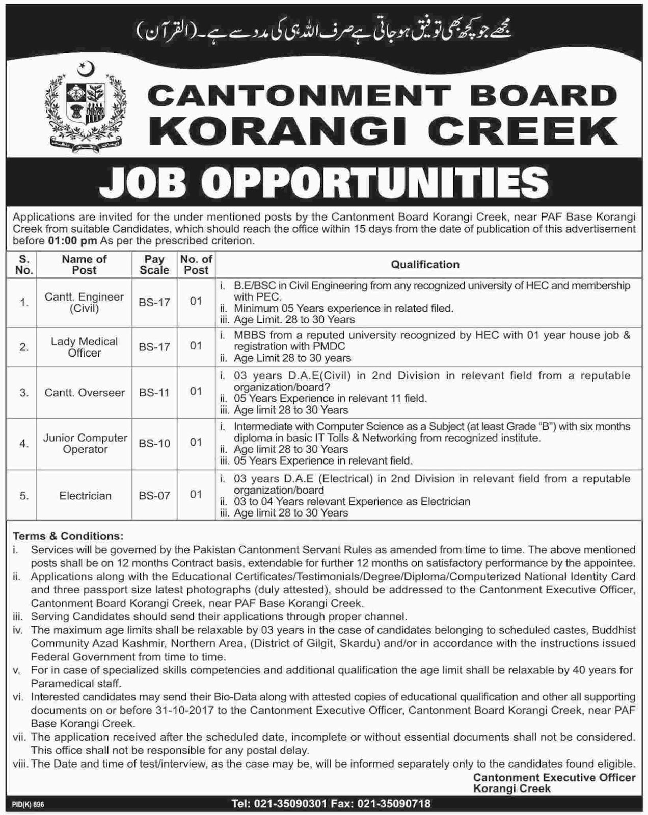 Jobs In Cantonment Board Korangi Creek - 2017
