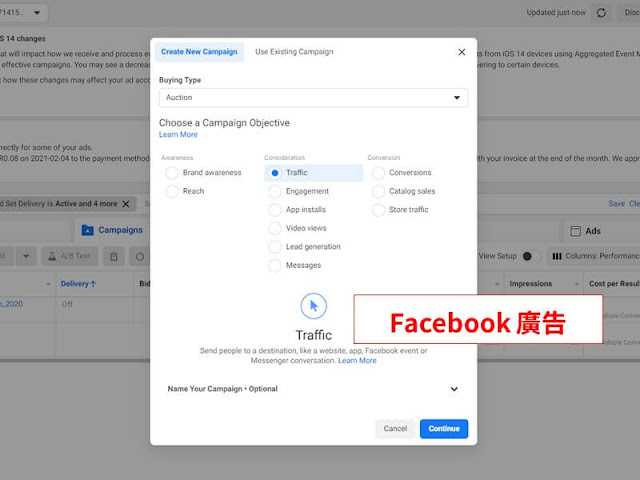 Promote blogger post with Facebook ads