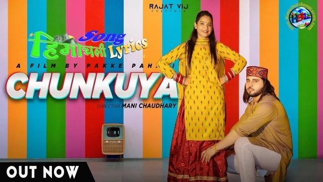 Chunkuya Himachali Pahadi Song Lyrics Rajat Vij | Shivi | Jkb | 2021