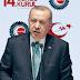 Η οικονομική πολιτική του Ερντογάν οδηγεί την Τουρκία σε νέα κρίση
