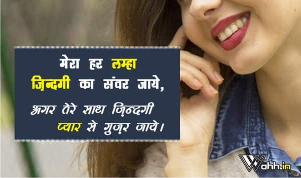 Shayari-On-Beautiful-Girl-2019