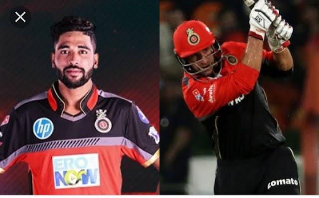 INDIAN PREMIER LEAGUE MI vs RCB IPL 2021 LIVE UPDATES : मोहम्मद सिराज ने आईपीएल की शुरुआत से पहले अपना लक्ष्य बताया जानिए!!