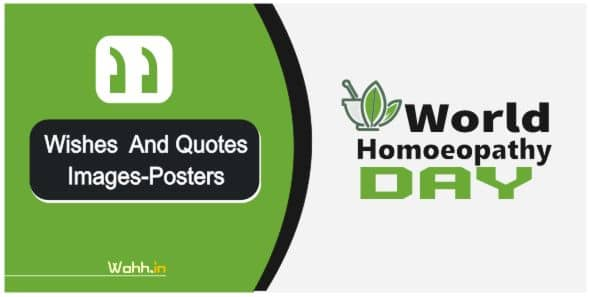 World Homoeopathy Day Quotes In Hindi