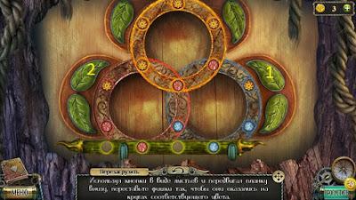 проходим мини игру с цветными кольцами в игре тьма и пламя 3 темная сторона