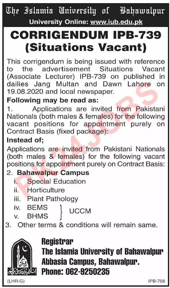 associate lecturer jobs in iub,the islamia university bahawalpur jobs,bahawalnagr jobs 2020,university jobs in pakistan,iub jobs 2020,lecturer jobs in iub,knowledge junction,vc,wvciub,dit,directorateofit,whyiub,theiub,theislamiauniversityofbahawalpur,admissionsopen,applynow,admissions,iub,the islamia university bahawalpur iub jobs 2020 apply online latest advertisement,iub jobs 2020,islamia university bahawalpur jobs 2020,islamia university bahawalpur jobs 2020 advertisement.