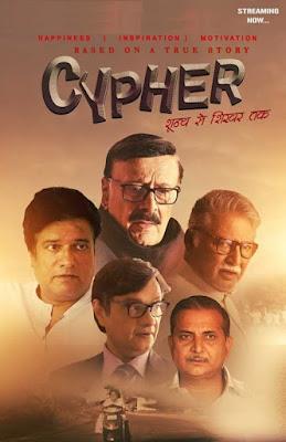 Cypher (2019) Hindi 720p HDRip x265 HEVC 630Mb