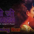 Bhabhi Ji ka Chuski webseries  & More