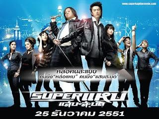 paling lucu film thailand