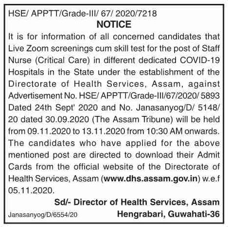 DHS Assam Staff Nurse (Critical Care) Admit Card