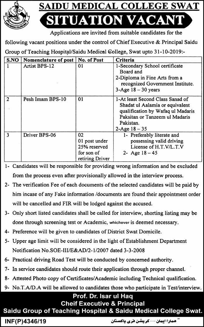 Jobs in Saidu Medical College Swat Oct 2019