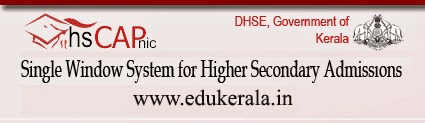 Kerala Plus One Allotment 2015 Revised Date Online Help