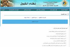 🚫هام للمشاركة🇸🇦  ( منظومة توظيف العاطلين والخريجين ) وتم تحديث التوظيف الموحد للاتصالات السعودية في كافة المجالات دون قيود