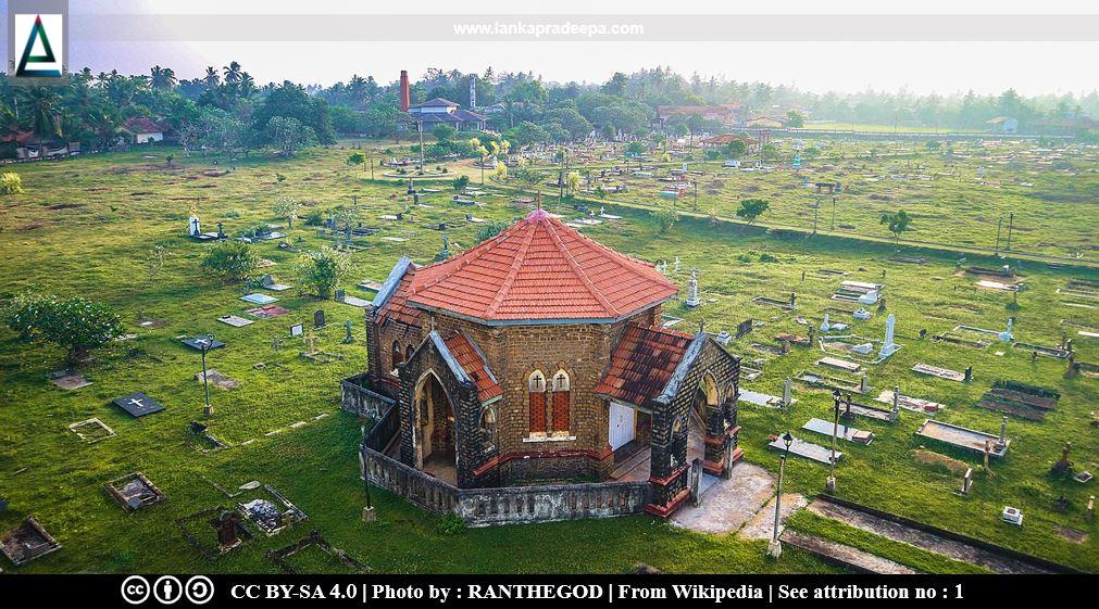 Dadalla Cemetery