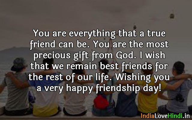 images of friendship day special