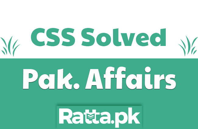 CSS Pakistan Affairs Solved Objective Paper 2006