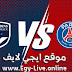مشاهدة مباراة باريس سان جيرمان وبوردو بث مباشر ايجي لايف بتاريخ 28-11-2020 في الدوري الفرنسي