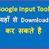 Google input tools hindi Offline Download.