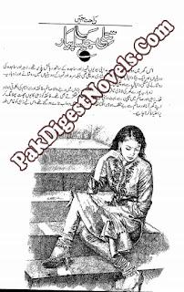 Titli Jaisa Pyaar Episode 5 By Rahat Jabeen
