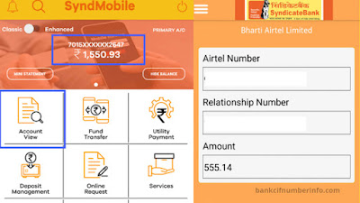 Check syndicate bank balance by mobile app