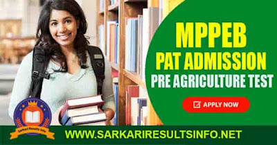 MPPEB Pre Agriculture Test PAT Admission Apply Online 2020