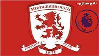 ليفربول,الدوري الانجليزي,فرق الدوري الانجليزي,الدوري الإنجليزي الممتاز الفرق,نادي ميدلزبره