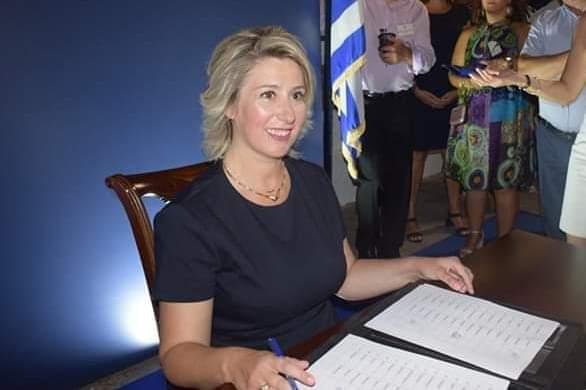 Η Κατερίνα Ζωγράφου Εντεταλμένη Περιφερειακή Σύμβουλος Αγροτικής Οικονομίας για την Π.Ε. Χαλκιδικής.