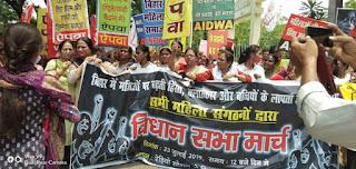 women-protest-bihar