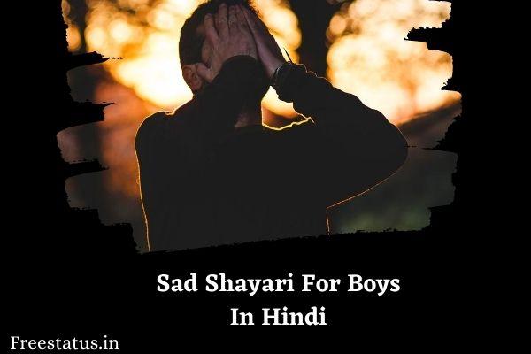 Sad Shayari For Boys In Hindi » ⊂2020⊃ Best Hindi Shayari With Images