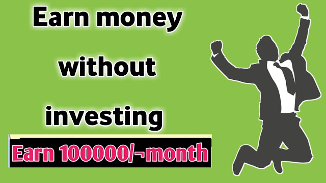 Start of Work and earn unlimited money Without investing, earn money online