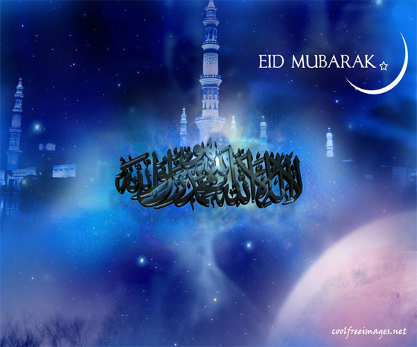 eid mubarak - photo #5