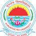 Kurukshetra University KUK Clerk Phase II, III Result, Phase IV Admit Card 2019